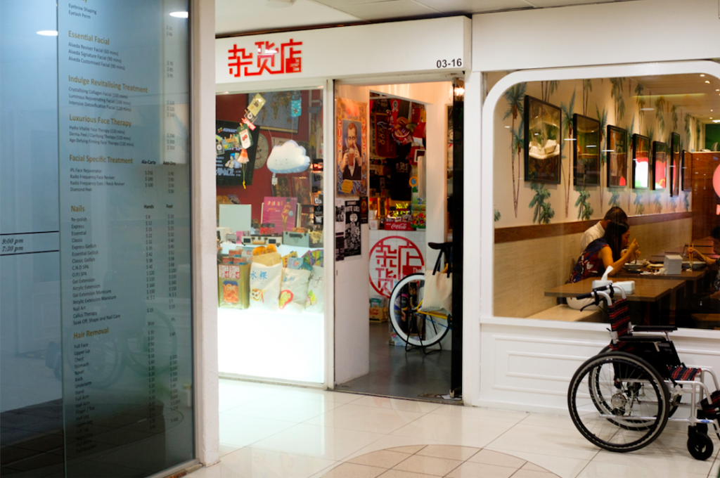 Far East Plaza: A Reminder of What Retail Culture Can Be - RICE
