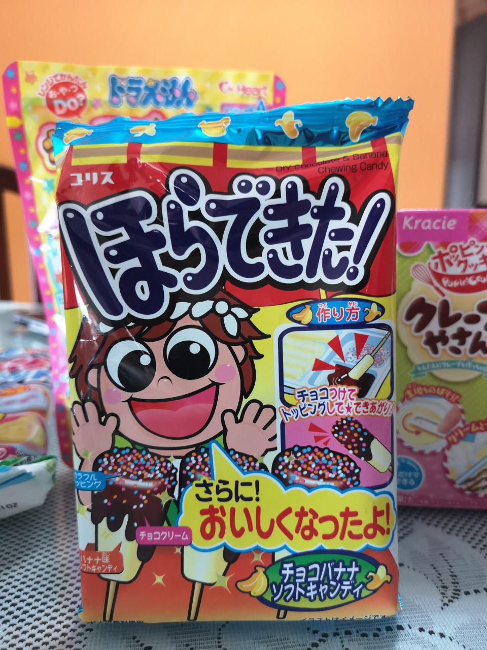 Rice-Media-Miniature-Japanese-Candy-Review-2