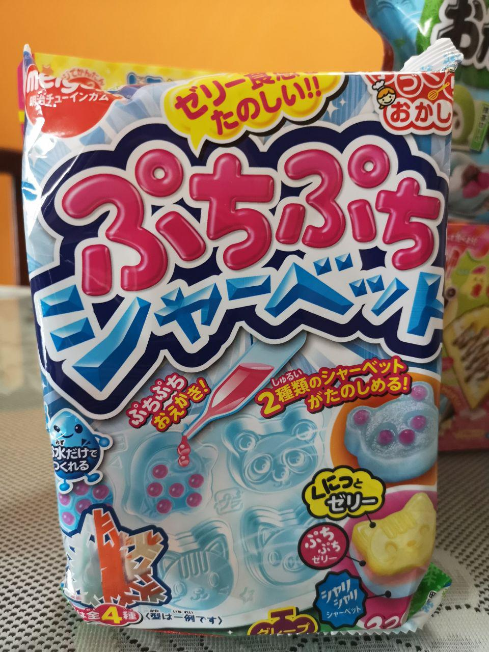 Rice-Media-Miniature-Japanese-Candy-Review-6