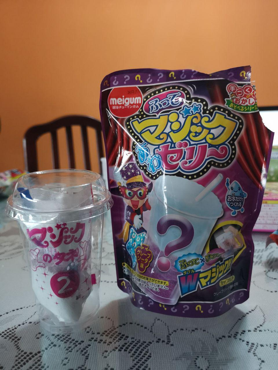 Rice-Media-Miniature-Japanese-Candy-Review-9