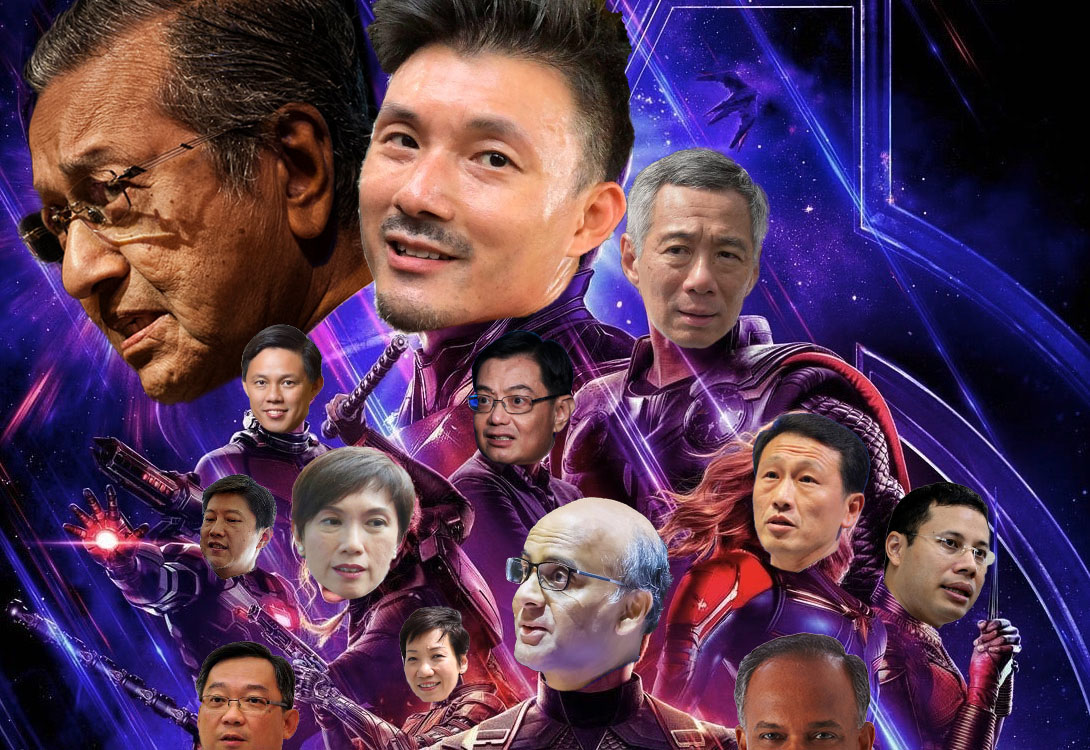 If Mahathir is Thanos, Which One of Singapore's Ministers is