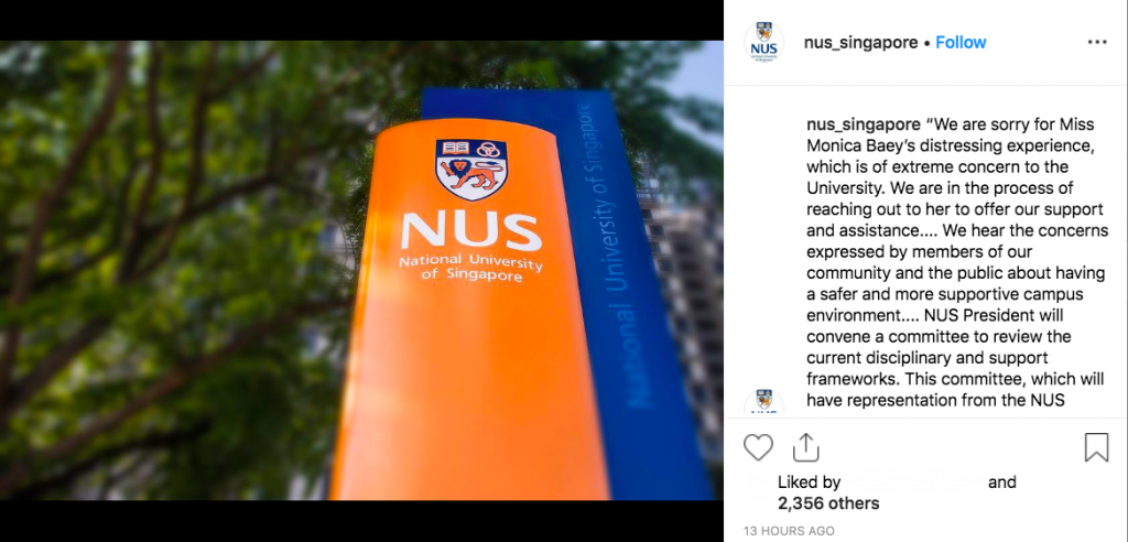 The Monica Baey Case Reveals NUS' Severe Incompetence in Handling