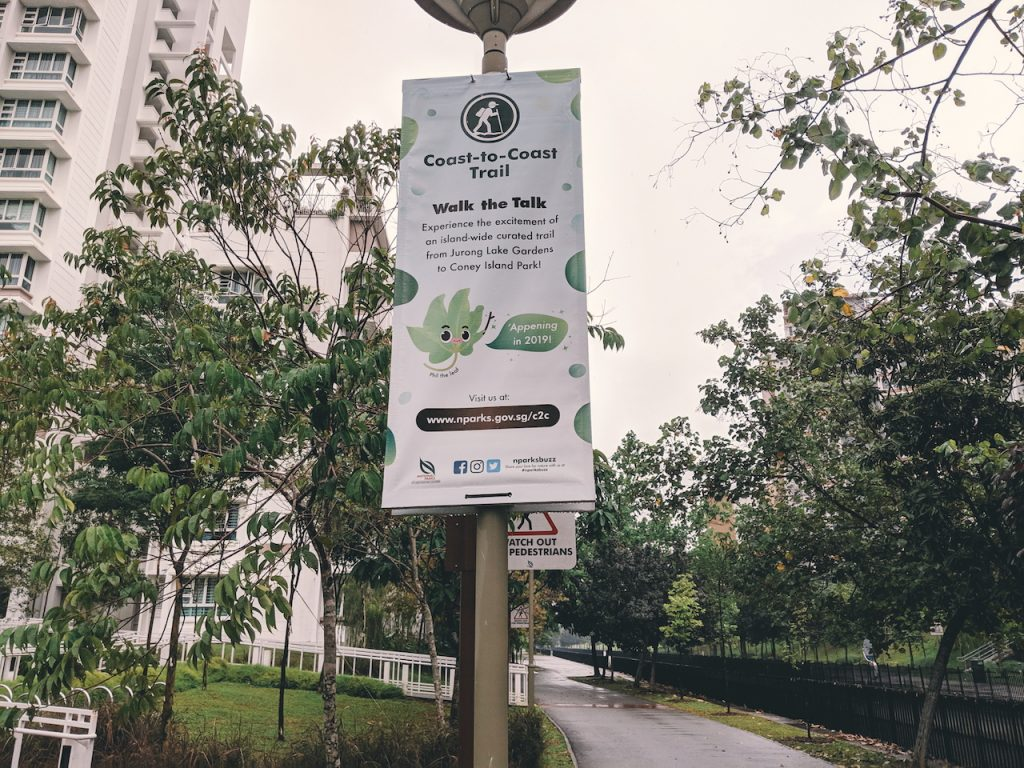 It Took Us One Day to Walk From Chinese Gardens to Punggol  And It