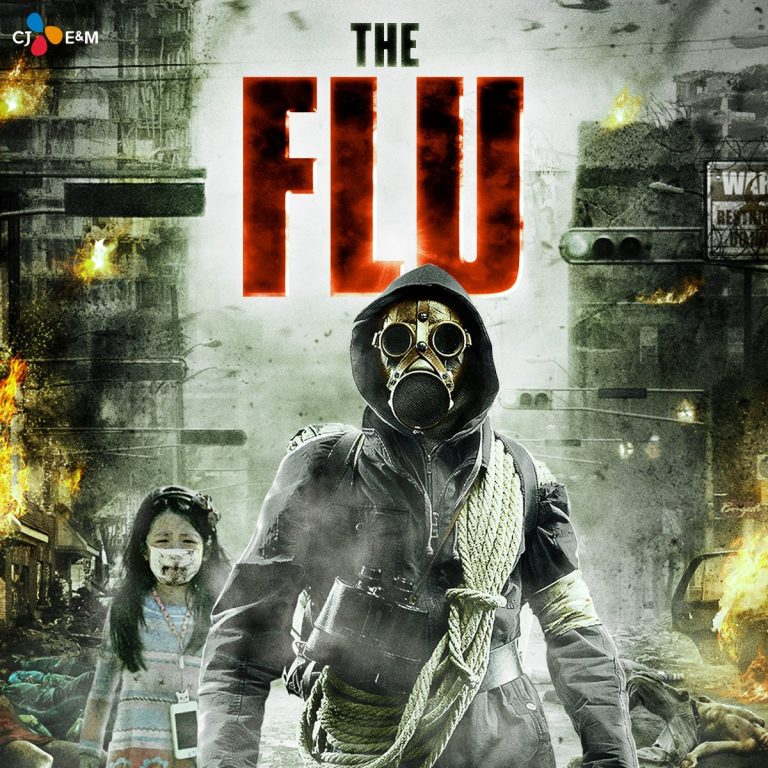 Вирус (Грипп) / Gamgi (The Flu) / 2013 / ПМ / HDRip